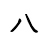 hello_html_m2d45c1ae.jpg