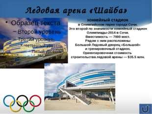 Информационные ресурсы (источники) http://ria.ru/fcp_news/20140129/992058105.