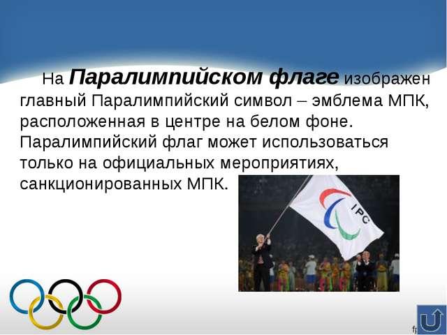 Валерий Даровских Заслуженный мастер спорта России Чемпион Европы 1997 года в...