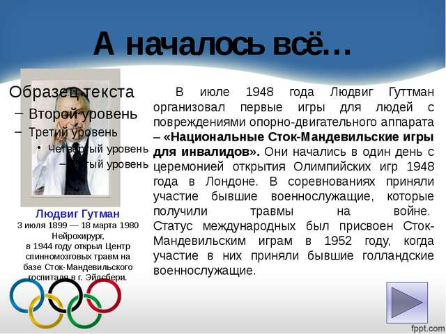 Комплекс для соревнований по лыжным гонкам и биатлону «Лаура» лыжно-биатлонны...
