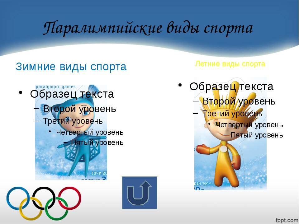 Светлана Ярошевич Мастер спорта международного класса по вольной борьбе Роди...