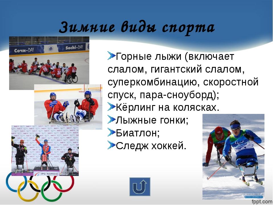 Алексей Быченок Родился 31 июля 1986 года в Кемеровской области Таштагольский...