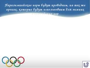 Роман Петушков Заслуженный мастер спорта России Родился 18 февраля 1978 года