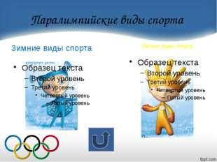 Светлана Ярошевич Мастер спорта международного класса по вольной борьбе Роди