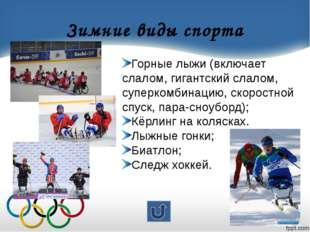 Алексей Быченок Родился 31 июля 1986 года в Кемеровской области Таштагольский