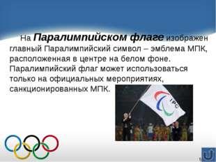 Валерий Даровских Заслуженный мастер спорта России Чемпион Европы 1997 года в