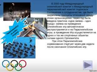 Любовь Васильева Российская спортсменка-лыжница (спортсмены с нарушением зрен