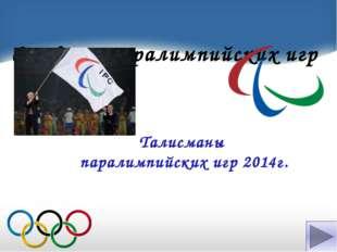 Елена Чистилина Российская спортсменка, заслуженный мастер спорта по легкой