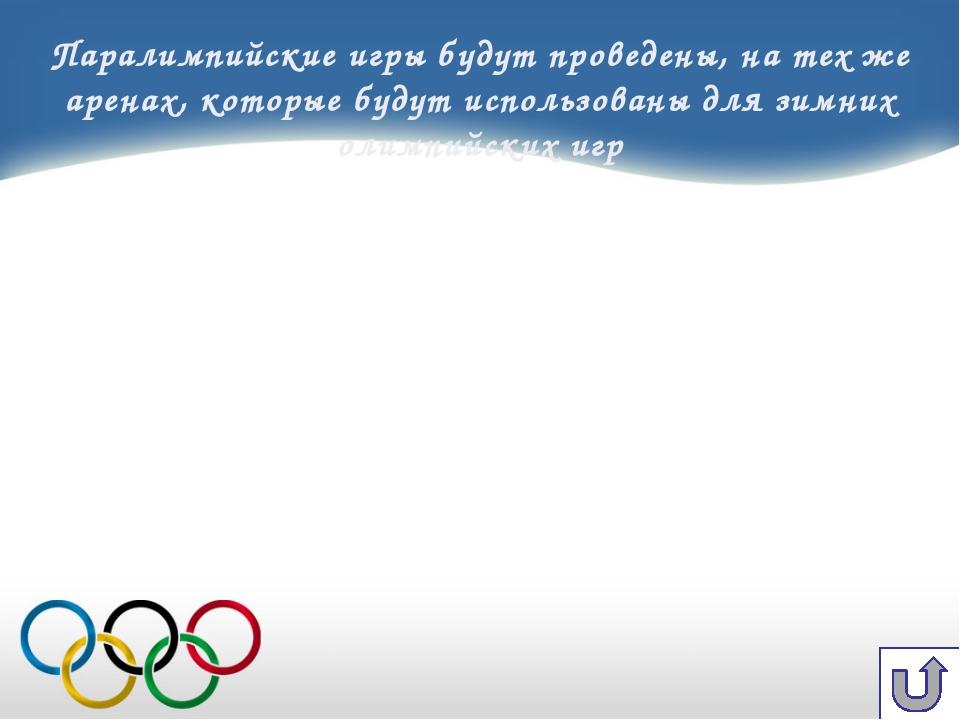 Роман Петушков Заслуженный мастер спорта России Родился 18 февраля 1978 года...