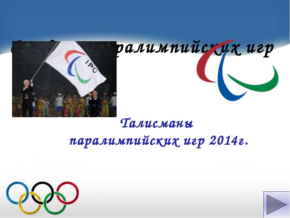 Елена Чистилина Российская спортсменка, заслуженный мастер спорта по легкой...