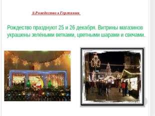 2.Рождество в Германии Рождество празднуют 25 и 26 декабря. Витрины магазино