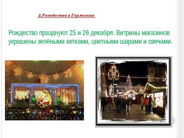 2.Рождество в Германии Рождество празднуют 25 и 26 декабря. Витрины магазино...