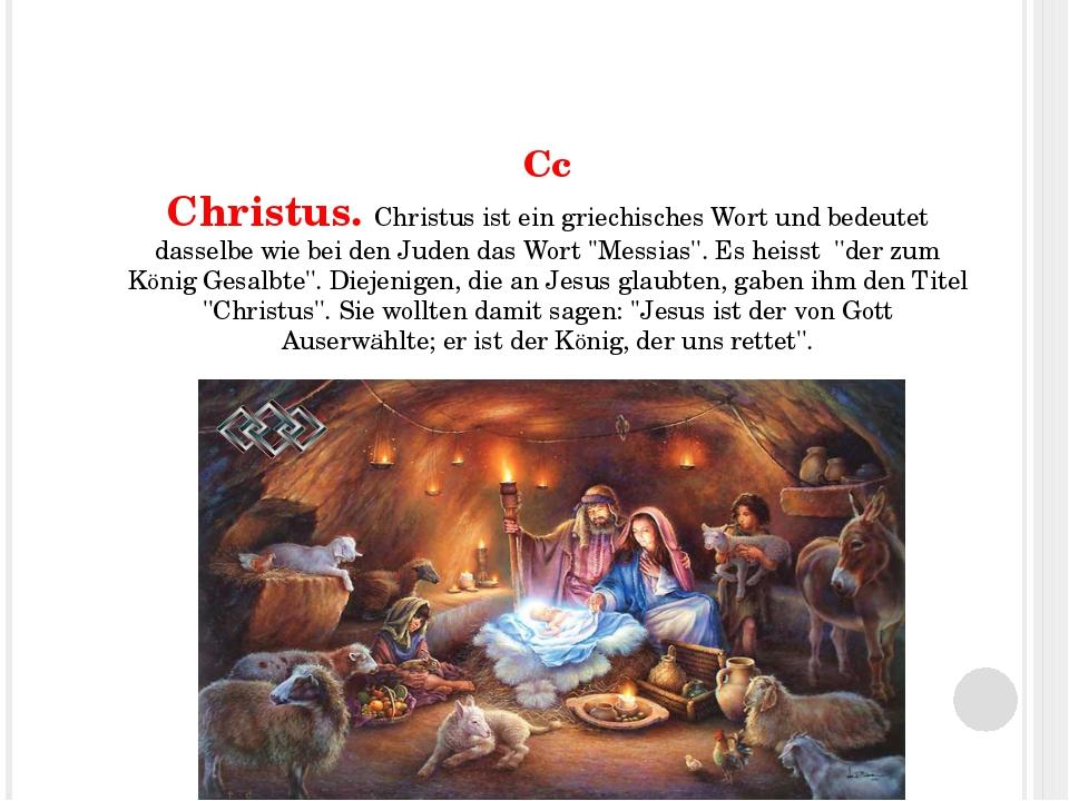 Cc Christus. Christus ist ein griechisches Wort und bedeutet dasselbe wie be...