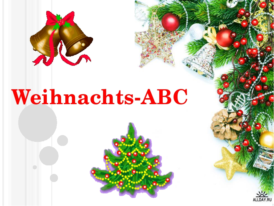 Weihnachts-ABC