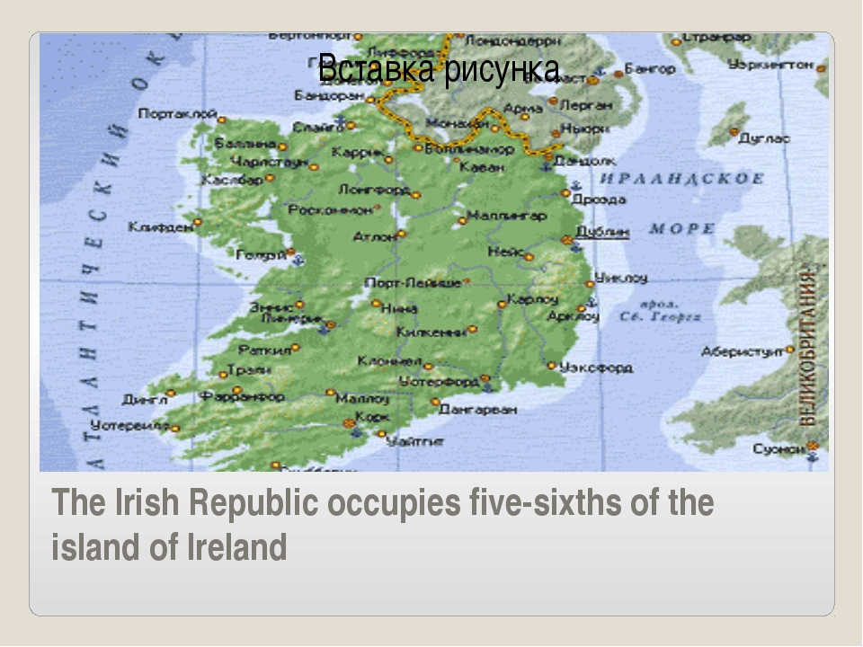 The Irish Republic occupies five-sixths of the island of Ireland Total area:...