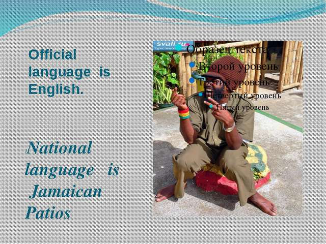 Official language is English. /National language is Jamaican Patios