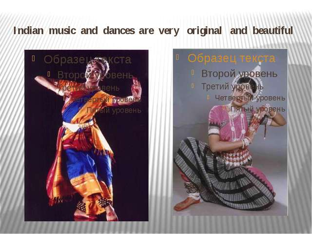 Indian music and dances are very original and beautiful