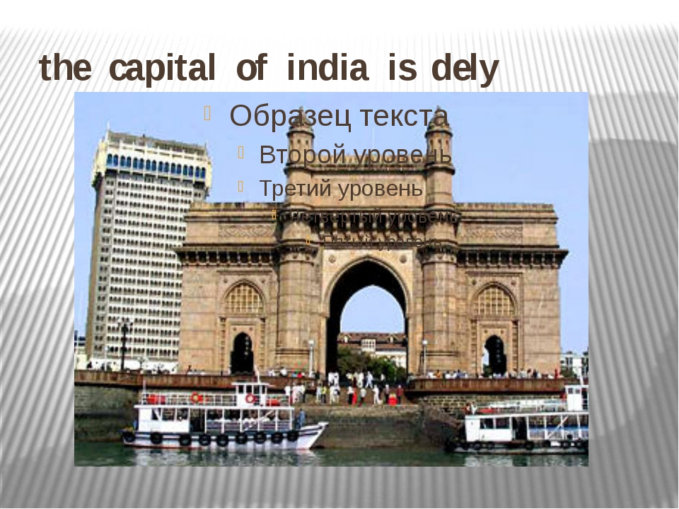 the capital of india is dely