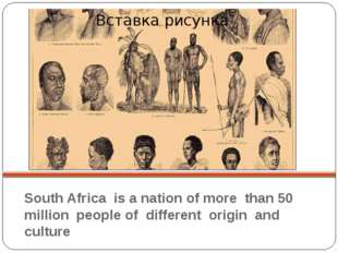 South Africa is a nation of more than 50 million people of different origin a