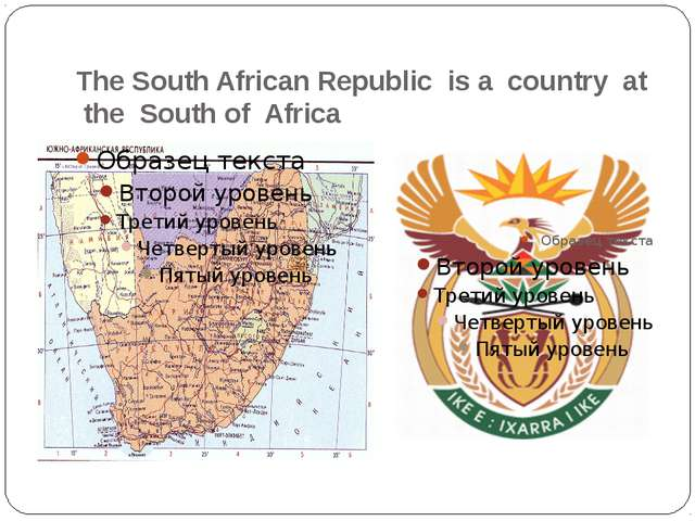 The South African Republic is a country at the South of Africa
