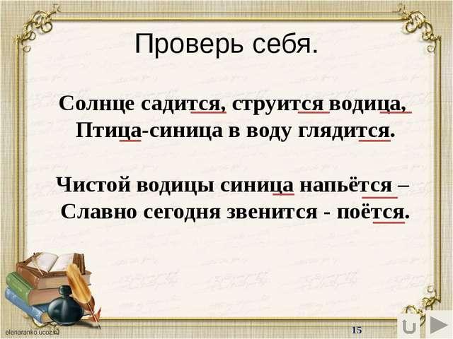Домашнее задание Стр. 227, упр. 301 Правило, стр. 226