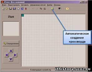 http://ithistory.ucoz.ru/risunok/HP_3.jpg