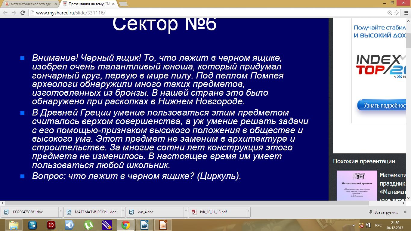 hello_html_1e8b1d15.png