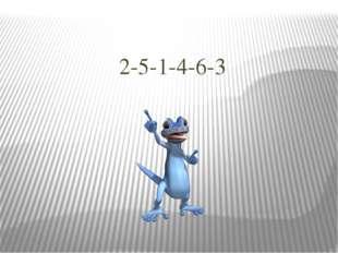 2-5-1-4-6-3
