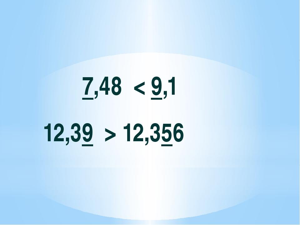 7,48 < 9,1 12,39 > 12,356