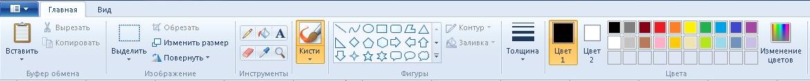 Описание: D:\Users\Роман\Desktop\Paint\практика\011.jpg