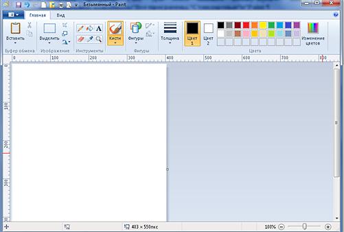 Описание: D:\Users\Роман\Desktop\1.jpg