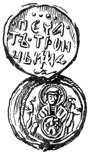 Еще одна древняя свинцовая печать - псковских посадников