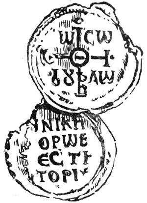 Старинная византийская печать из свинца