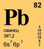 Ps4082.jpg