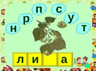 http://www.happy-giraffe.ru/community/17/forum/post/8202/ http://www.photosi