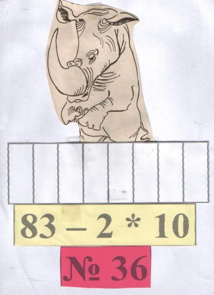 кр 011