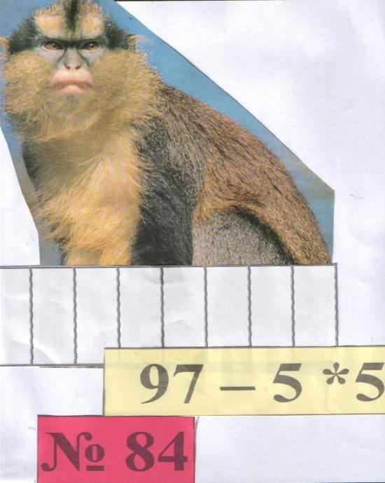 кр 013