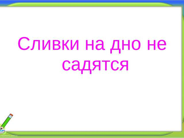 """Алпатова Светлана Ремовна Муниципальное общеобразовательное учреждение """"Тоцка..."""