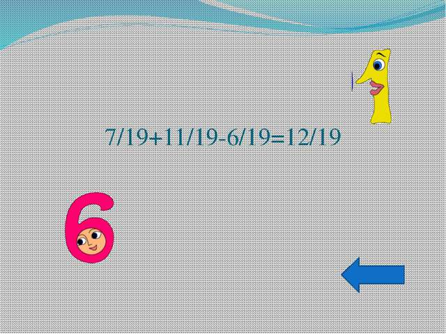 Дайте определение свойству волшебного квадрата. 4 9 2 3 5 7 8 1 6