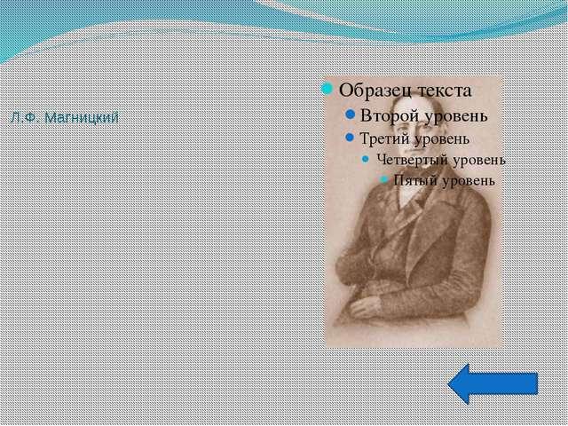 Какое название в первых учебниках математики XVII века имели дроби?