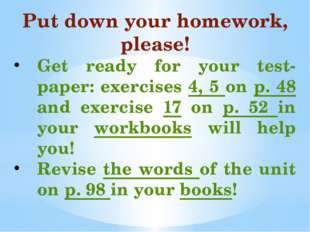 Put down your homework, please! Get ready for your test-paper: exercises 4, 5