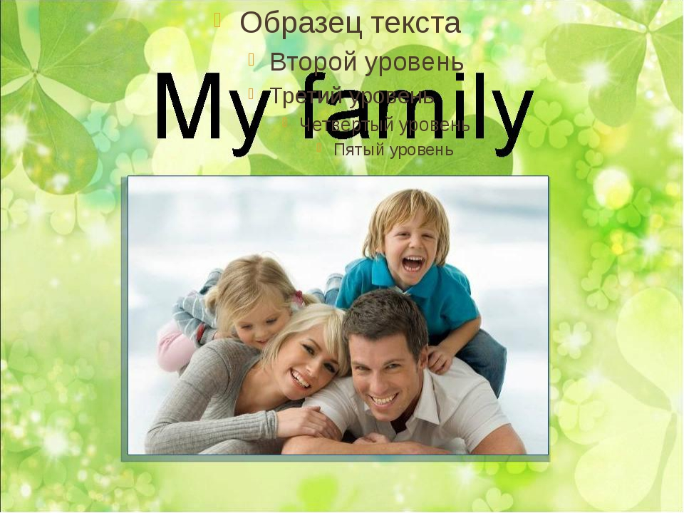 my family essay in french The peace and progress of a family depend upon its members if the members are good, the family gets prestige our family is a joint family my father has two more brothers.