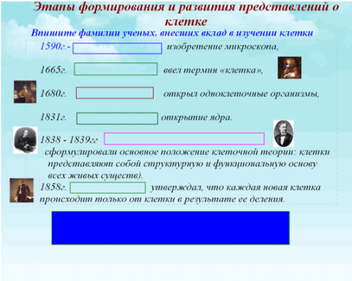 C:\Documents and Settings\test\Рабочий стол\1.bmp