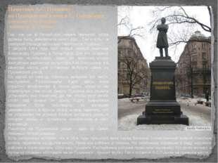 Где, как не в Петербурге память великого поэта должна быть увековечена много