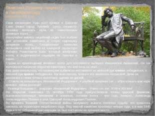 Свои юношеские годы поэт провел в Царском Селе (ныне город Пушкин). Здесь лиц