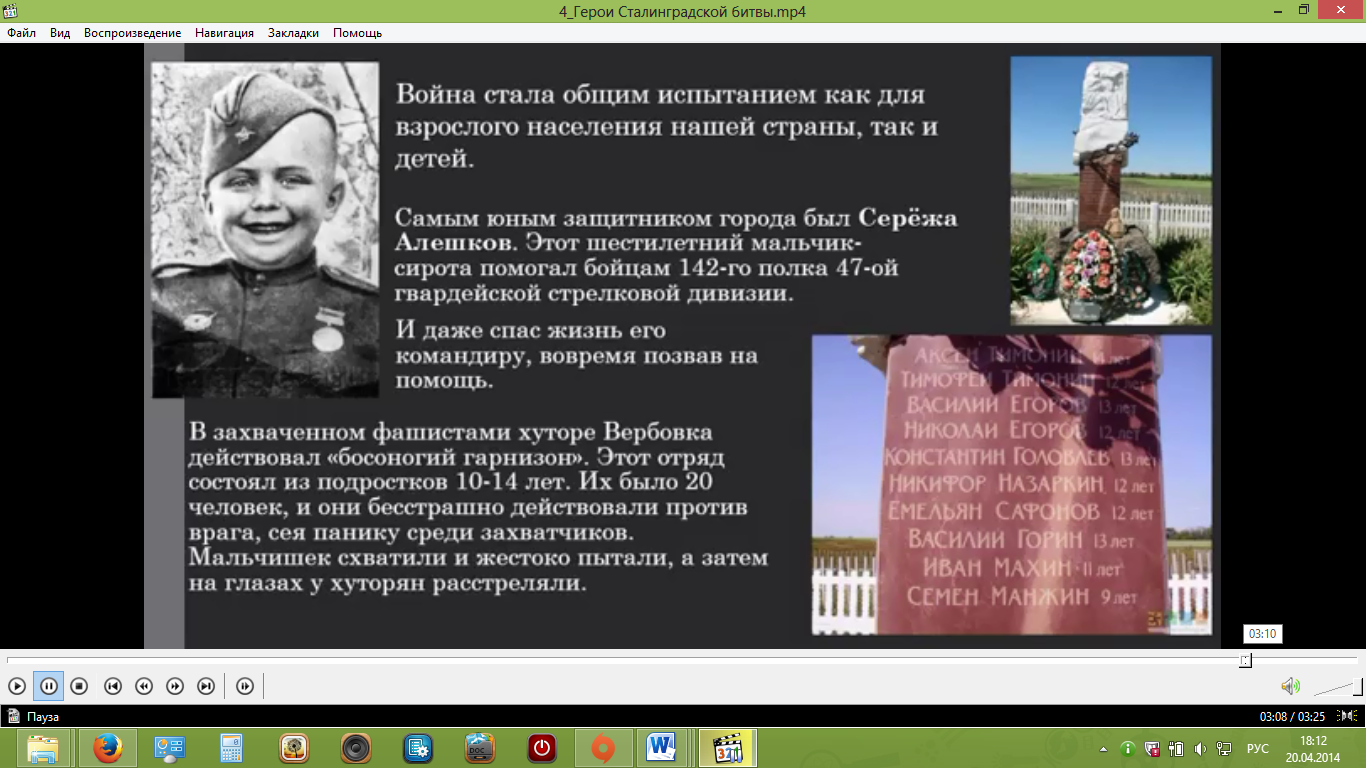 C:\Users\Work\Pictures\Screenshots\Снимок экрана (26).png