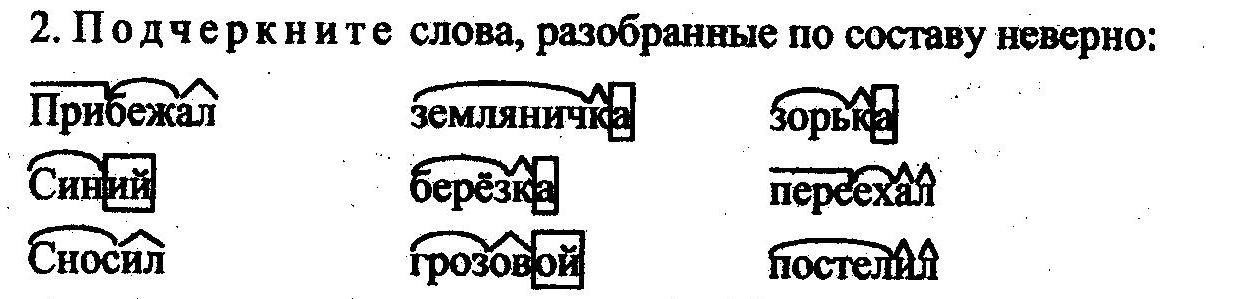 C:\Documents and Settings\Учитель\Local Settings\Temporary Internet Files\Content.Word\1.jpg