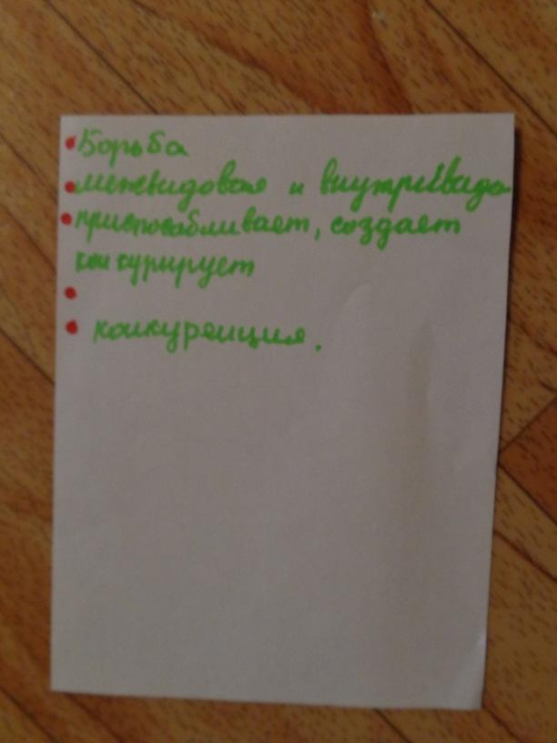 D:\Лена\Новая папка\DSC00387.JPG