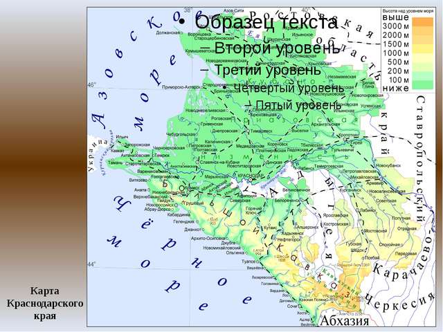 Карта Краснодарского края