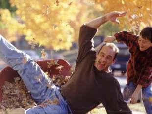 Папа упал, но благополучно, поэтому можно смеяться.